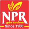 NPR Thangamaligai